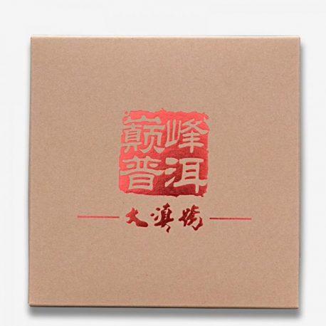 大滇单饼硬盒