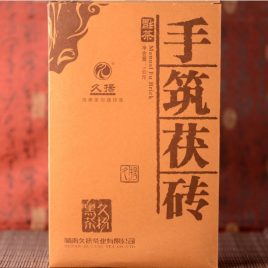 Manual Fu Brick – Hunan Dark Tea – JiuYang – 2012 – 1kg