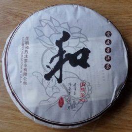 He Zhi 202  – Ripe Pu-erh Tea – HeXuMu – 2015