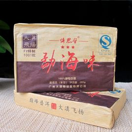 1001 batch Meng Hai Wei – Riped Pu-erh Tea – DaDianHao – 2016