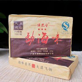 1001 batch Meng Hai Wei – Riped Pu-erh Tea – DaDianHao – 2016