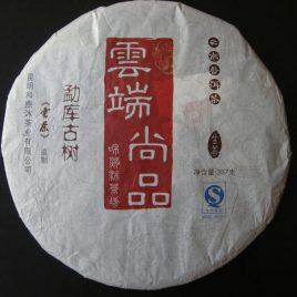 YunDuanShangPin  – Raw Pu-erh Tea – HeXuMu – 2013