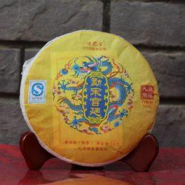 901 MengSongGongTing – Ripe Pu-erh Tea – DaDianHao – 2015 – 200g