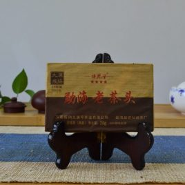 1001 Batch Meng Hai Lao Cha Tou- Riped Pu-erh Tea – DaDianHao – 2017