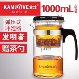 Brew Tea Glassware – Glassware – Teaware – Kamjove – 1000ml