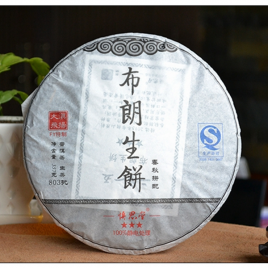 803 Batch BuLang ShengBing – Raw Pu-erh Tea – DaDianHao – 2015(Autumn)
