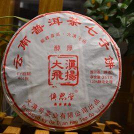 901 ChunHou – Ripe Pu-erh Tea – DaDianHao – 2016 – 357g